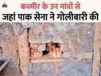 5 बच्चों ने मां को खोया; 8 साल के बच्चे की मौत, पैर पर गोला गिरने से युवक के दोनों पैर उड़ गए|देश,National - Dainik Bhaskar