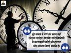 खोया हुआ धन और भूल हुआ ज्ञान फिर से मिल सकता है, लेकिन गुजरा हुआ समय कभी लौटता नहीं है|धर्म,Dharm - Dainik Bhaskar