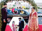मेहमान घर के बाहर आए, कार से भी नहीं उतरे और बधाई देकर चले गए ताकि हो सके सोशल डिस्टेंसिंग का पालन|लाइफस्टाइल,Lifestyle - Dainik Bhaskar