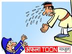 न तीर न तलवार, देखिए कार्टून की धार: आज निशाने पर मोदी का कमांडो अवतार|देश,National - Dainik Bhaskar