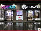 चीनी कंपनी हुवावे ने अपने सब-ब्रांड ऑनर को बेचा, पिछले 2 सालों से कंपनी कर रही थी संघर्ष|टेक & ऑटो,Tech & Auto - Dainik Bhaskar