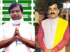 2014 में नियुक्ति घोटाला करने के बाद पार्टी तक से पदमुक्त मेवालाल मंत्री, कोरोना में पास बनवा बेटी को लाने वाले जीवेश भी|बिहार,Bihar - Dainik Bhaskar