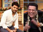 डिजिटल डेब्यू के लिए कॉमेडी किंग कपिल शर्मा ने घटाया 11 किलो वजन, अर्चना पूरन सिंह और गोविंदा ने उड़ाया जमकर मजाक|टीवी,TV - Dainik Bhaskar