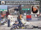 जम्मू एनकाउंटर में बड़ा खुलासा, आतंकी मसूद अजहर के भाई रऊफ लाला ने रची थी हमले की साजिश|देश,National - Dainik Bhaskar