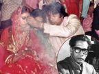 शादी से पहले जया भादुड़ी को लव लेटर लिखा करते थे अमिताभ बच्चन, बताया कैसे ट्रिप के लिए पिता ने रखी थी शादी की शर्त|टीवी,TV - Dainik Bhaskar