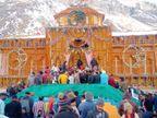 कोरोना के चलते इस बार 1.45 लाख भक्तों ने किए दर्शन, पिछले साल 12 लाख लोग पहुंचे थे|धर्म,Dharm - Dainik Bhaskar