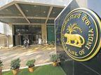 RBI ने मुथूट फाइनेंस पर 10 लाख रुपए और मनप्पुरम फाइनेंस पर 5 लाख रुपए की पेनाल्टी लगाई|बिजनेस,Business - Dainik Bhaskar