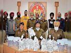श्रीकरणपुर में सीमा पार से आई थी 20 किलो हेरोइन, बीएसएफ जवान व 3 तस्कर गिरफ्तार|श्रीगंंगानगर,Sriganganagar - Dainik Bhaskar