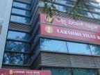 2018 में लक्ष्मी विलास बैंक की 50% हिस्सेदारी खरीदना चाहता था DBS बैंक, RBI ने मना कर दिया था|बिजनेस,Business - Dainik Bhaskar