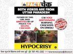 यूपी में पटाखे बैन होने के बावजूद खुद सीएम योगी ने दिवाली पर आतिशबाजी की? जानें सच|फेक न्यूज़ एक्सपोज़,Fake News Expose - Dainik Bhaskar