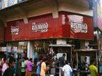 सेबी ने रेमंड पर लगाया 7 लाख रुपए का जुर्माना, कंपनी पर बाजार के नियमों के उल्लंघन का आरोप|बिजनेस,Business - Dainik Bhaskar