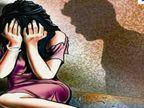 नव विवाहिता को शराब पिलाकर पति और ससुर ने किया दुष्कर्म, विरोध किया तो मारपीट कर बंधक बनाया|बिलासपुर,Bilaspur - Dainik Bhaskar