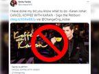 इंटरनेट यूजर्स के निशाने पर करन जौहर, 'कॉफी विद करन' पर बैन के लिए साइन कर रहे ऑनलाइन पिटीशन|बॉलीवुड,Bollywood - Dainik Bhaskar