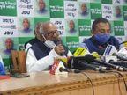 प्रदेश अध्यक्ष वशिष्ठ नारायण सिंह बोले- तेजस्वी को नैतिकता पर बोलने का अधिकार नहीं|बिहार,Bihar - Dainik Bhaskar