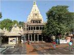 महाकाल मंदिर में अवैधानिक प्रवेश करने वालों की सीसीटीवी फुटेज से पहचान होगी|उज्जैन,Ujjain - Dainik Bhaskar