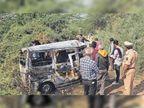 डंपर की टक्कर से कार में लगी आग, तीन बच्चों सहित सात लोगों की जिंदा जलकर मौत|गुजरात,Gujarat - Dainik Bhaskar