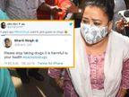 5 साल पहले भारती ने कहा था- ड्रग्स सेहत के लिए हानिकारक, अब खुद गिरफ्तार हुईं तो लोग ले रहे चुटकी|टीवी,TV - Dainik Bhaskar