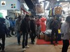 बाजार बंद होने के पहले भीड़भाड़; 10 नंबर मार्केट में 8 बजे, चौक में 9 बजे से सन्नाटा|भोपाल,Bhopal - Dainik Bhaskar