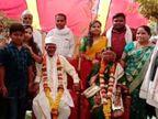 महाराष्ट्र के एक कपल ने शादी के 65 साल बाद दोबारा लिए सात फेरे, हल्दी की रस्म निभाई और शादी के कार्ड भी बांटे|लाइफस्टाइल,Lifestyle - Dainik Bhaskar