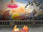 इस साल अधिकमास होने से पांच महीने का था चातुर्मास; 26 नवंबर को होगा खत्म|धर्म,Dharm - Dainik Bhaskar