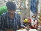 8वीं तक पढ़े माता-पिता चाय-पान की गुमठी लगाते हैं, बेटे को आईआईटी कानपुर में मिला एडमिशन|भोपाल,Bhopal - Dainik Bhaskar