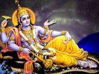 देवउठनी एकादशी पर जागते हैं भगवान विष्णु, कैसे होती है देवताओं के दिन और रात की गणना?|धर्म,Dharm - Dainik Bhaskar