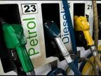 आज फिर पेट्रोल-डीजल के दाम बढ़े, दिल्ली में पेट्रोल 81.59 और डीजल 71.41 रुपए प्रति लीटर पर पहुंचा|यूटिलिटी,Utility - Dainik Bhaskar