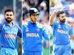 कोहली का नाम प्लेयर ऑफ द डिकेड समेत 5 कैटेगरी में; धोनी स्पिरिट ऑफ क्रिकेट अवॉर्ड के लिए नामित स्पोर्ट्स,Sports - Dainik Bhaskar