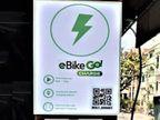 पांच शहरों में 3000 स्मार्ट चार्जिंग स्टेशन लगाएगा eBikeGo, दोपहिया वाहन चार्ज किए जा सकेंगे|बिजनेस,Business - Dainik Bhaskar