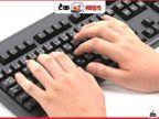 सभी कीबोर्ड में होती हैं 12 फंक्शन Key, जानिए F1 से F12 तक के बटन किस काम में आते हैं?|टेक & ऑटो,Tech & Auto - Dainik Bhaskar