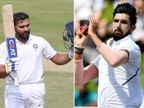 रोहित-ईशांत पहले 2 टेस्ट मैचों से बाहर हो सकते हैं, फिलहाल दोनों की NCA में ट्रेनिंग जारी|क्रिकेट,Cricket - Dainik Bhaskar