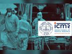ICMR में साइंटिस्ट डी और साइंटिस्ट ई के 65 पदों पर भर्ती के लिए नोटिफिकेशन जारी, 05 दिसंबर आवेदन की आखिरी तारीख|करिअर,Career - Dainik Bhaskar
