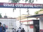 वाराणसी में ओवरटेक करने के दौरान ट्रक ने बाइक सवार को मारी टक्कर, BTC की परीक्षा देने जा रही छात्रा की मौत|वाराणसी,Varanasi - Dainik Bhaskar