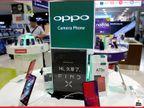ओप्पो ने F17, A15, A12 और रेनो 3 प्रो की कीमतों में कटौती की, जानिए इनकी नई कीमतें?|टेक & ऑटो,Tech & Auto - Dainik Bhaskar