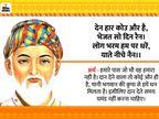 हमारे मन में भक्ति या अहंकार दोनों में से कोई एक ही रह सकता है, भक्ति करना चाहते हैं तो अहंकार से बचें|धर्म,Dharm - Dainik Bhaskar