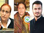 सपा सांसद आजम खान को हाईकोर्ट से झटका, पत्नी तंजीन और बेटे अब्दुल्ला के साथ उनकी जमानत याचिका खारिज इलाहाबाद,Allahabad - Dainik Bhaskar