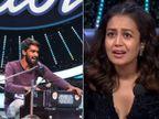 ऑडिशन देने के लिए कंटेस्टेंट ने लिया 5 हजार रुपए का लोन, गरीबी देख नेहा कक्कड़ ने दिया 1 लाख रुपए का तोहफा|टीवी,TV - Dainik Bhaskar