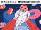 बच्चों के खिलौने बनाने में उपयोग होने वाले फ्लेम रिटार्डेड केमिकल से हो सकता है कैंसर|ज़रुरत की खबर,Zaroorat ki Khabar - Dainik Bhaskar
