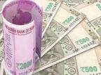 3 लाख करोड़ रुपए की गारंटीड लोन स्कीम पर सरकार ने जारी की गाइडलाइन, संकटग्रस्त सेक्टर्स को मिलेगी राहत|बिजनेस,Business - Dainik Bhaskar