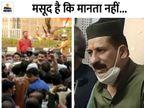 विधायक मसूद का तिलक लगाकर स्वागत; लव जिहाद पर बोले- मैं मोहब्बत करने वाला, वे नफरत फैलाने वाले|भोपाल,Bhopal - Dainik Bhaskar