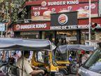 बर्गर किंग इंडिया का IPO 2 दिसंबर को आएगा, प्राइस बैंड 59-60 रुपए फिक्स|बिजनेस,Business - Money Bhaskar