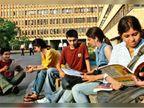 अगले सेशन से मातृभाषा में पढ़ाई कराएंगे IIT और NIT, नई शिक्षा नीति पर आयोजित बैठक में केंद्रीय शिक्षा मंत्री ने दिए निर्देश|करिअर,Career - Dainik Bhaskar