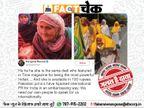 कंगना का आरोप- शाहीन बाग वाली दादी अब किसान बनकर प्रदर्शन में पहुंचीं, बिलकिस बानो ने भास्कर को बताया सच|फेक न्यूज़ एक्सपोज़,Fake News Expose - Dainik Bhaskar