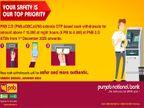 पंजाब नेशनल बैंक ने ATM से पैसे निकालने के नियम में किया बदलाव, 1 दिसंबर से लागू होंगे नए नियम|यूटिलिटी,Utility - Dainik Bhaskar