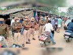 अतिक्रमण हटाने गए आरपीएफ जवानाें को लोगों ने घेरा, पांच महिलाओं ने आत्मदाह का किया प्रयास|जमशेदपुर,Jamshedpur - Dainik Bhaskar