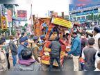 अतिक्रमण हटाकर अफसरों के जाते ही सज गईं दुकानें, अलबर्ट एक्का चौक से लेकर एकरा मस्जिद तक दो से तीन घंटे तक चला अभियान|रांची,Ranchi - Dainik Bhaskar