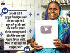 दादी रेसिपी बताती हैं और पोता उसे यूट्यूब पर अपलोड करता है, 6.5 लाख सब्सक्राइबर, हर महीने दो लाख कमाई|DB ओरिजिनल,DB Original - Dainik Bhaskar