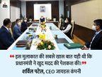 मोदी से मिलकर जायडस के CEO बोले- पीएम को वैक्सीन का पूरा नॉलेज, उनके पास आगे का रोडमैप भी तैयार|गुजरात,Gujarat - Dainik Bhaskar