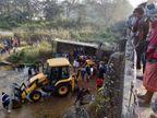धनबाद में 25 फीट ऊंचे पुल से गिरा हाइवा; एक व्यक्ति की दबकर मौत, ड्राइवर जख्मी झारखंड,Jharkhand - Dainik Bhaskar