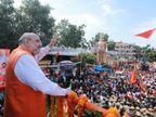 हैदराबाद नगर निगम के चुनाव प्रचार में गृह मंत्री का रोड शो, बोले- KCR और ओवैसी ने ईलू-ईलू करके सीटें बांट ली|देश,National - Dainik Bhaskar